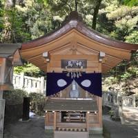 白馬 伝説 三重県 神社